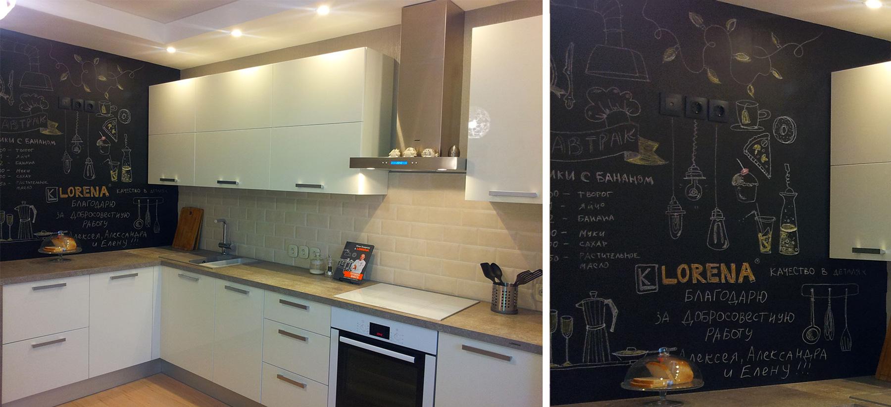 отзывы о компании Lorena кухни лорена кухни на мебель66