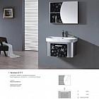 Комплект мебели «Люкс-цветы»
