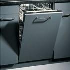 Встраиваемая посудомоечная машина Bosch SRV 55T03 EU