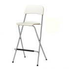 Складной барный стул «Франклин» (ИКЕА)