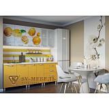 Кухонный гарнитур Апельсин
