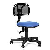 Кресло для персонала СН-250