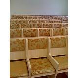 Стулья для конференц зала