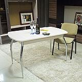 Обеденный стол №1
